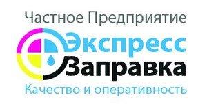 Ип Рыжков